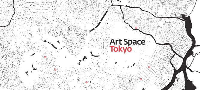 Art space tokyo blog archives ast news this week craig and i have been talking entirely about the creation of the digital editions of art space tokyo his essay platforming books is the gumiabroncs Choice Image